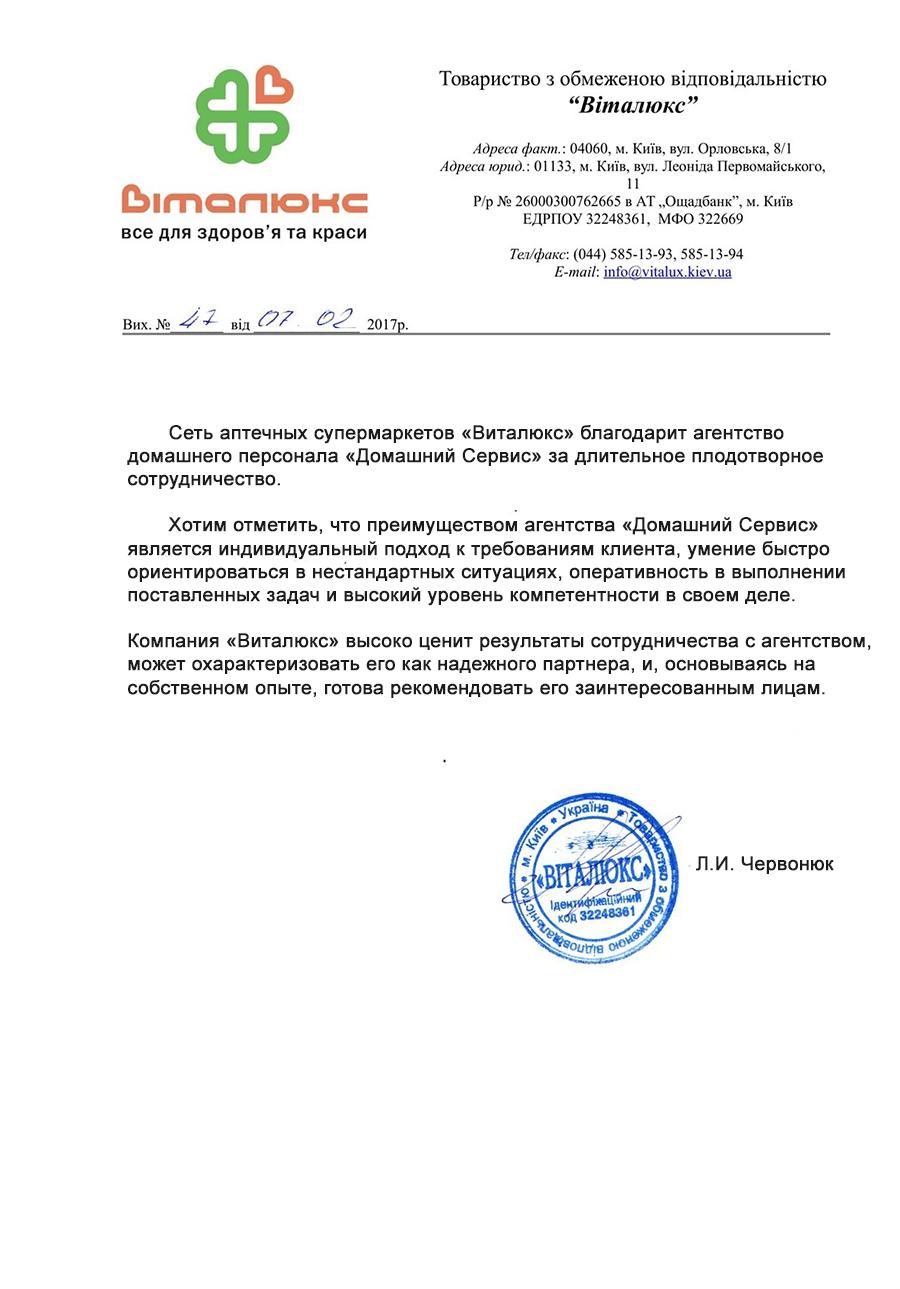 личный водитель в семью в москве вакансии от прямых работодателей